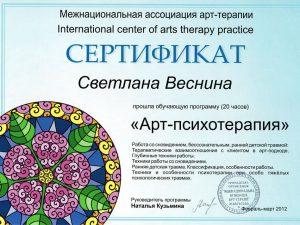 sertifikat-1-min