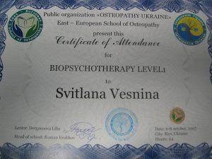 sertifikat-12-min