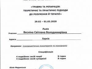 sertifikat-13-min