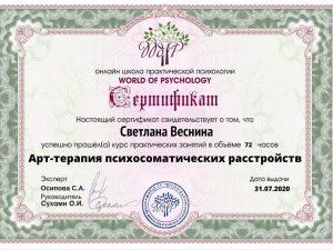 sertifikat-14-min
