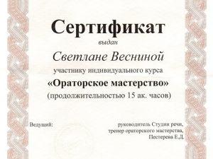 sertifikat-2-min