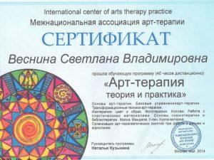sertifikat-4-min