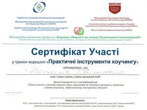 sertifikat-5-min