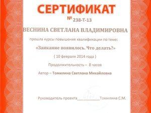 sertifikat-6-min