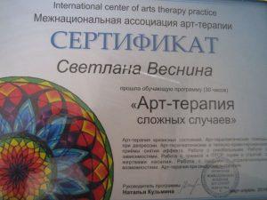sertifikat-7-min