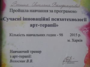 sertifikat-8-min