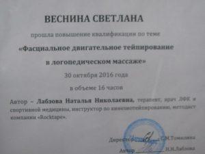 sertifikat-9-min
